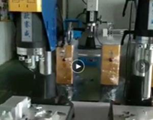 超声波焊接机视频