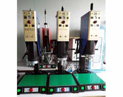 超声波塑料壳焊接机