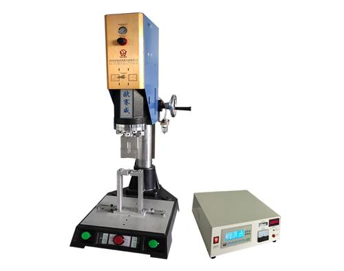 超声波热熔机